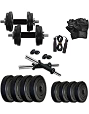 StarX 10 kg Home Gym Exercise Set of PVC Plates with 1 Pair