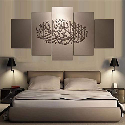 lbonb Kein Rahmen Dekoration Bilder Vintage Wohnkultur 5 Panel Muslim Gemälde Auf Leinwand Wandrahmen Bilder Für Wohnzimmer Islam Hd Druck
