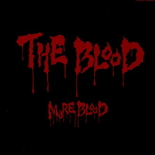 such-fun-from-oi-oi-thats-yer-lot-recorded-as-coming-blood-explicit