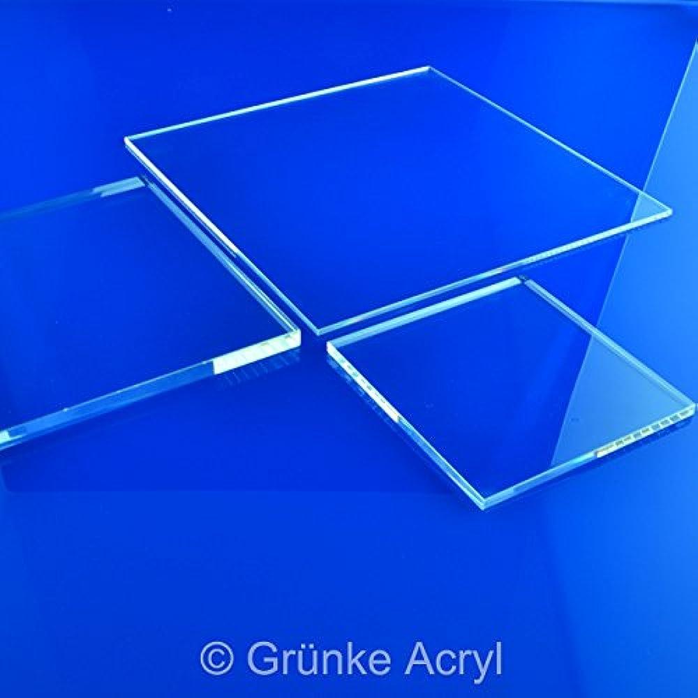 Acryl-Zuschnitt//Plexiglas-Platte transparent 110 x 20 cm 4mm XT