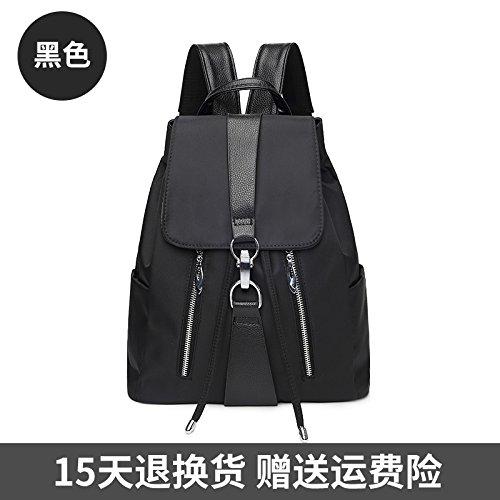 LiZhen Double-borse tracolla femmina versione coreana è smart casual wild Oxford canvas mini flussi di pacchetti di nuovo presidente zaino nero Nero