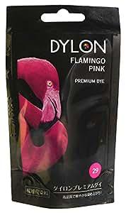 DYLON Hand Dye Sachet - Passion Pink (Flamingo Pink), 50g
