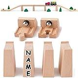 24 TLG. Set: 16 Brückenpfeiler & 8 Magnet Endstücke / Sperren - inkl. Name - Holz - für Eisenbahn Schienen / Holzeisenbahn - passend für alle Schienen-Systeme..