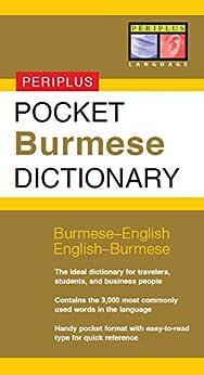 Pocket Burmese Dictionary: Burmese-English English-Burmese (Periplus Pocket Dictionaries) by [Nolan Ph.D., Stephen]