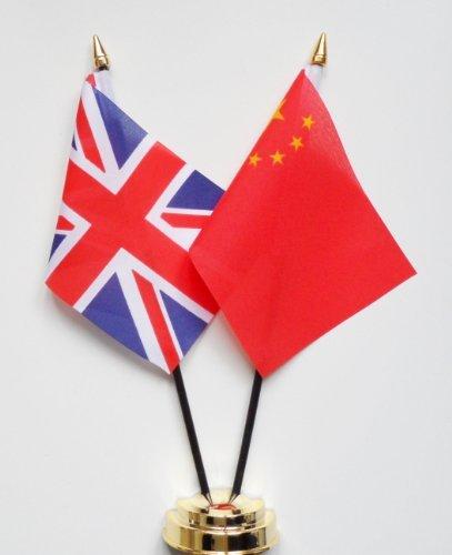 Gibraltar Friendship Table Flag