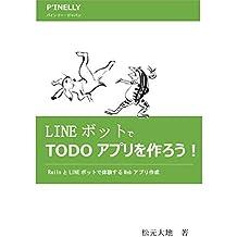 toragau blog (Japanese Edition)