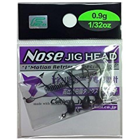 Jackall Jig Head Weedless Nose 0.9 grams Hook Size 2 (7232) by Jackall