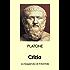 Crizia - La leggenda di Atlantide