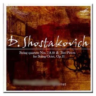 String Quartets Nos. 7, 8, 10 & Two Pieces for String Octet, Op. 11 - Beethoven and Komitas String Quartets