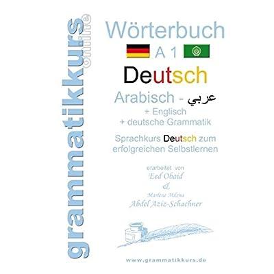 PDF] Download Wörterbuch Deutsch - Arabisch - Englisch A1 Kostenlos ...