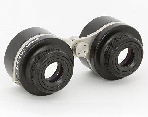 Vixen SG 2.1x42 wide-field binoculars for star field observing