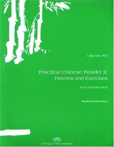Practical Chinese Reader II : Patterns and Exercises Simplified Character Edition (C & T Asian Language Series) by Ling-Hsia Yeh (1994-12-01)