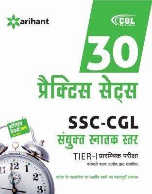 30 Practice Sets Sanyukt Snatak Sttar Tier-1 Prarambhik Pariksha