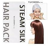 YUCHOO Hair Steam Silk Haarmaske Dampf Haube Exklusive Haarpflege für beschädigtes splisssiges Haar