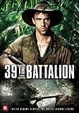 Kokoda, le 39ème bataillon / Kokoda: 39th Battalion (2006) ( Kokoda ) ( Thirty Ninth Battalion ) [ Origine Néerlandais, Sans Langue Francaise ]