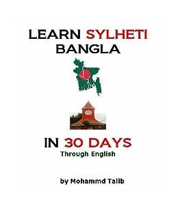 Learn Sylheti Bangla In 30 Days (English Edition) par [Talib, Mohammed]