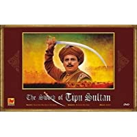 The Sword of Tipu Sultan by Sanjay Khan
