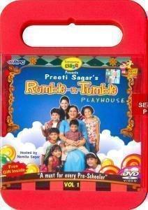 SAREGAMA Rumble-n-Tumble Play House Vol. 1