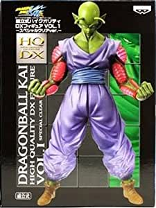 Figurine 19cm Dragon Ball Z Kai High Quality DX Vol 1 Piccolo