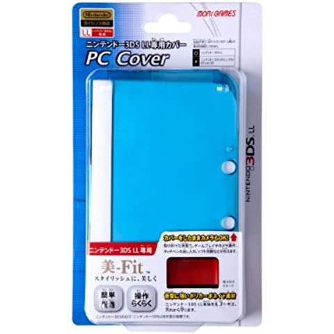 ニンテンドー3DS LL専用 PC カバー クリアブルー