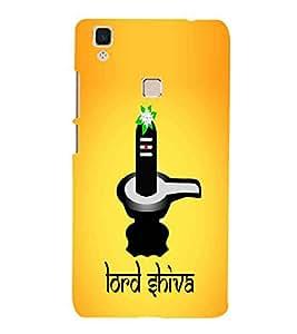 Lord Shiva, Yellow, Bhagwan Shiv, Printed Designer Back Case Cover for Vivo V3