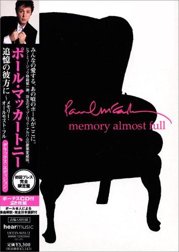 Preisvergleich Produktbild Memory Almost Full-Deluxe [Ltd