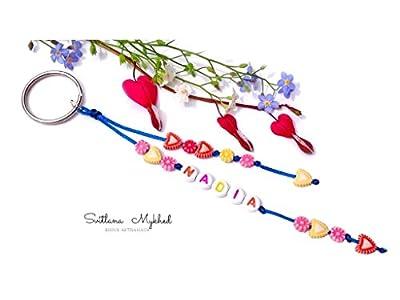 Porte clés, bijou de sac, accessoire personnalisable NADIA (réversible) avec prénom ou message, logo, surnom; pour homme, femme, enfant