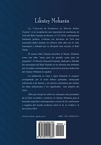 Likutey Moharán (en Español) Volumen III: Lecciones 17 a 22: Volume 3 por Rebe Najmán de Breslov