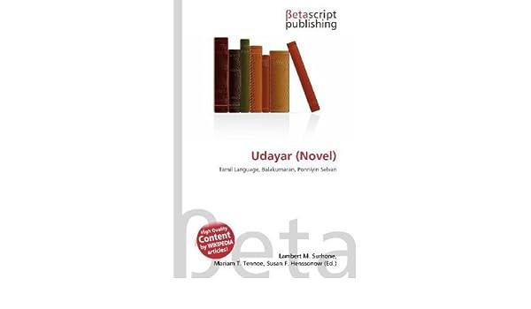 Uma balakumar novels   tamil novels tamil novels downloads.