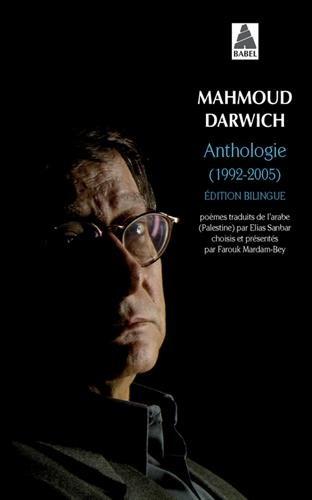 Anthologie poétique (1992-2005) : Edition bilingue