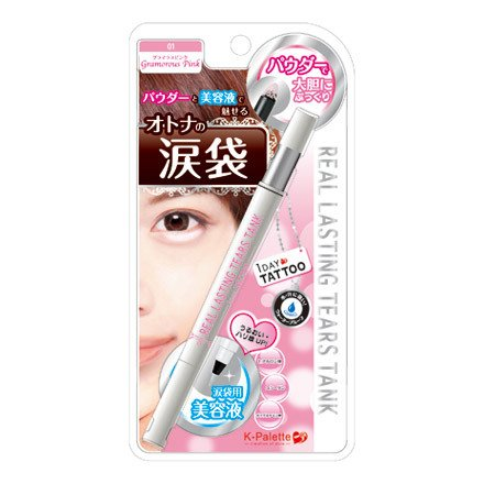 K-Palette 1 Day Tattoo Real Lasting Tears Tank 01 Glamorous Pink