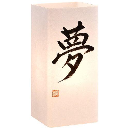 Original japanische Kalligraphie TRAUM Tischlampe Sumi EK Größe H 22, T 10, B 10 cm
