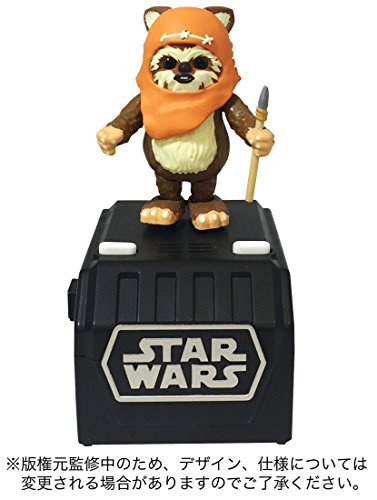 Unbekannt Star Wars Space Opera Wicket W. Warrick Figur (Aus Star Wicket Wars)