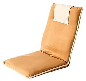 BonVIVO® EASY II Sedia imbottita da meditazione con schienale regolabile. Pieghevole e versatile, per leggere, guardare la TV o giocare. Design elegante, disponibile nei colori blu e marrone