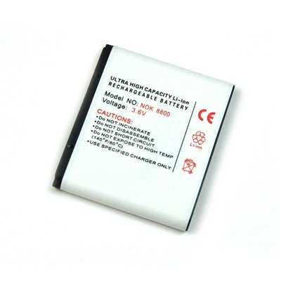 Akku, Ersatzakku BL-5X für Nokia 8800 / 8800 Scirocco mit Hohe Kapazität und ohne Memory-Effekt Li-Ion PDA-Punkt