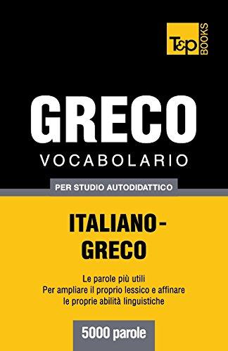 Vocabolario Italiano-Greco per studio autodidattico - 5000 parole