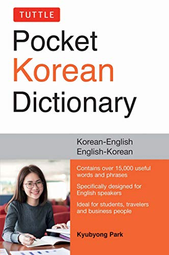 Tuttle Pocket Korean Dictionary: Korean-English English-Korean ...