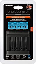 Panasonic eneloop 52065e00 intelligente caricabatterie rapido con display LCD, per 1 – 4 Ni-MH ricaricabili AA/AAA Nero