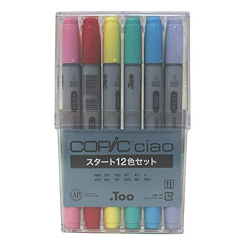 Copic Ciao Start 12 Color Set