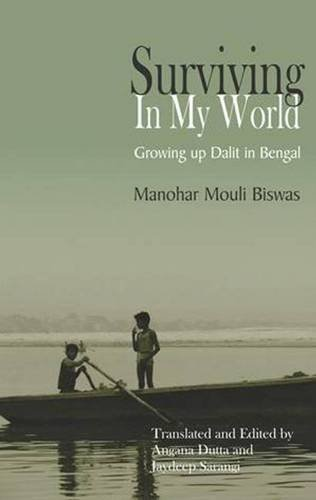 Surviving in My World by Manohar Mouli Biswas (2015-06-02)