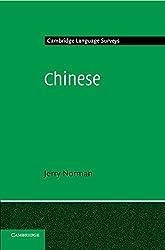 Chinese (Cambridge Language Surveys)