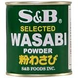 S & B Wasabi en polvo 1,06 onzas (30g) Latas (paquete de 2) por S & B Alimentos