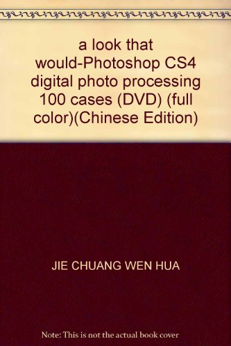 a-look-that-would-photoshop-cs4-digital-photo-processing-100-cases-dvd-full-colorchinese-edition