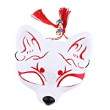 F Fityle Fox Makse Fuchs Japanische Kostüm Cosplay Halloween Spiel Party für Herren Damen Kinder - Rot 2