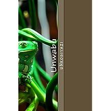 Unwabu (English Edition)