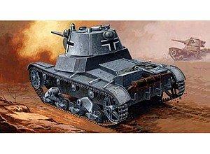 Mirage Hobby - Maqueta de tanque