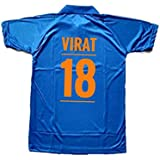 Sportscart India Jersey of Worldcup 2019 for Kids, Boys and Men- Blue