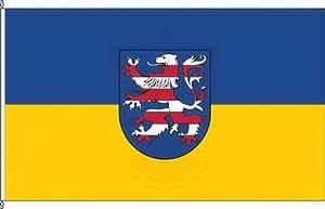 Hissflagge Kindelbrück - 60 x 90cm - Flagge und Fahne