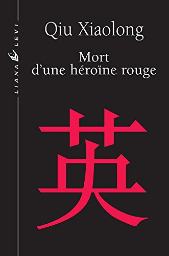 Mort d'une héroïne rouge (French Edition)