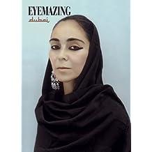 Eyemazing Dubai special issue
